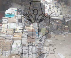 خبر فوری: کشف و توقیف انبار دیگری از کتاب قاچاق و دستگیری عوامل