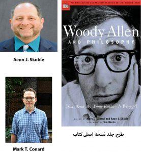 نویسندگان کتاب وودی آلن و فلسفه