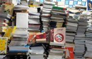 خبر فوری: جزئیات بیشتر شبکه قاچاق کتاب کشور