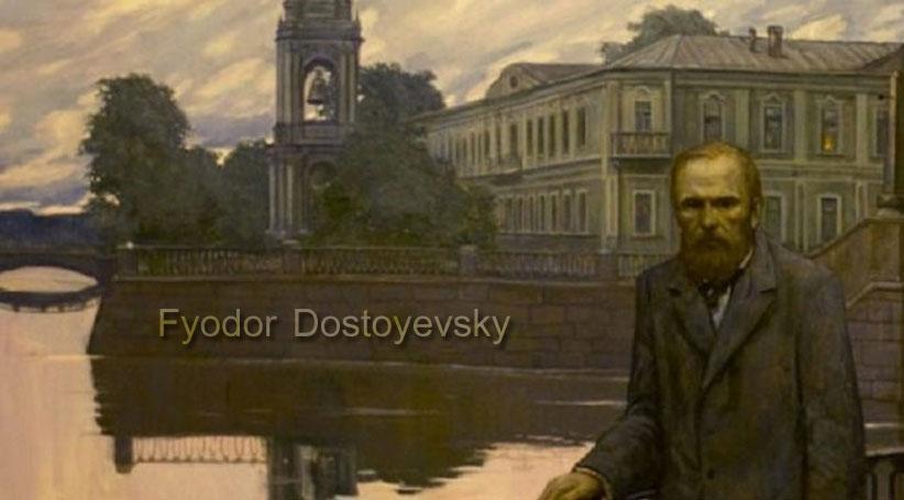 ۱۰ نکتهای که باید در مورد فئودور داستایفسکی بدانید