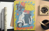 موآ در کتابفروشیها/ یک سفرنامه بارانی