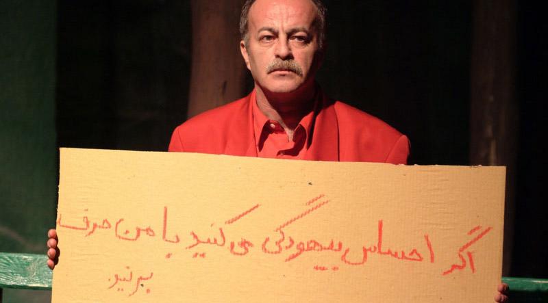 محمد یعغوبی