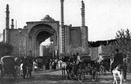 تاریخچهی کتابفروشیهای تهران