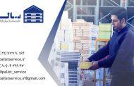 خدمات انبارداری پالت/ ستون چهارم صنعت نشر