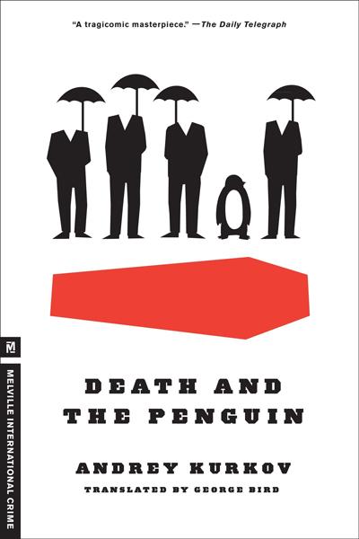 مرگ و پنگوئن