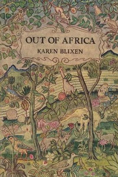 برون از آفریقا