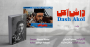 سینما-اقتباس: داش آکل