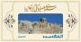 سفرهای صفر و یکی در ایران زیبا: کشتی یونانی