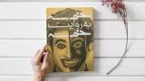 خمسه به روایت خمسه/ از پانتومیم تا سینما