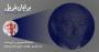 بیوگرافی: برایان فریل