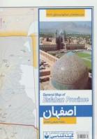 نقشه عمومی استان اصفهان کد 469 (گلاسه)