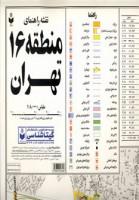 نقشه راهنمای منطقه16 تهران کد 316 (گلاسه)
