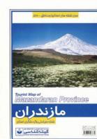 نقشه سیاحتی و گردشگری استان مازندران کد 516 (گلاسه)