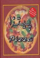 پیتزا (بیش از 50 دستور پخت لذیذ و خوشمزه…)،(گلاسه،باجعبه)