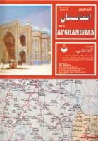 نقشه راهنمای افغانستان کد 189 (گلاسه)