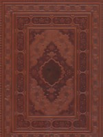قرآن کریم (معطر،گلاسه،باجعبه،چرم،لب طلایی)