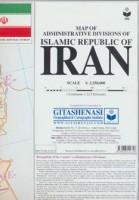 نقشه ایران کد 296 (گلاسه)