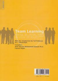 یادگیری تیمی (تلفیق مفاهیم،تئوری ها و مدل های یادگیری در محیط های آموزشی و محل کار)