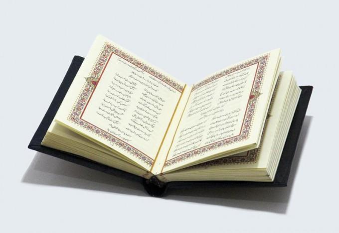 مجموعه غزلیات،گلستان و بوستان سعدی (3جلدی)