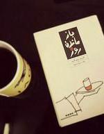 معرفی رمان بازمانده روز/ شناخت جهان ایشیگورو از دریچهی یک ترجمهی درخشان