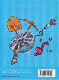 فیلم سیم نمایی