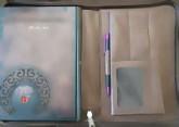 دفتر کیفی خط دار،همراه با خودکار (چرم)