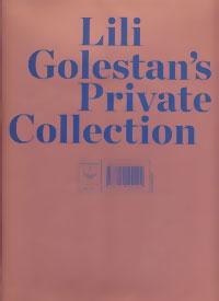 مجموعه ی خصوصی لیلی گلستان (2زبانه،گلاسه)