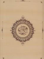 آلبوم بله برون (انکاح و سنتی)،(کد1577)،(گلاسه،باجعبه)