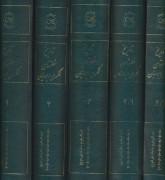 تاریخ نهضتهای فکری ایرانیان (5جلدی)