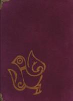 دفتر یادداشت پارچه ای بی خط (کد 304)