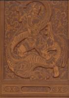 شاهنامه فردوسی (گلاسه،باقاب،چرم،لب طلایی)