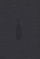 دفتر یادداشت خط دار (مشکی،طرح کاج)،(ترمو،لب طلایی)