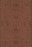 دفتر یادداشت خط دار سیمی (قهوه ای،طرح 1)،(ترمو)