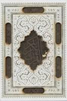 قرآن کریم عروس (3طرح،گلاسه،باقاب،پلاک دار،لیزری)