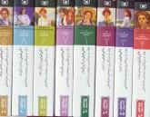مجموعه آنی شرلی (8جلدی،باقاب)
