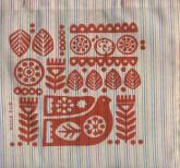 کیف پارچه ای کوچک (کد 321)