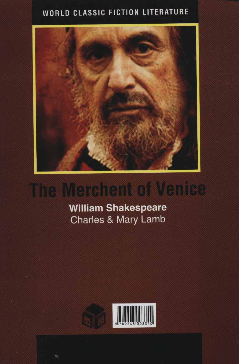 تاجر ونیزی (ادبیات داستانی کلاسیک جهان)
