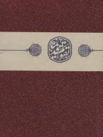 تقویم قدیما 1399 (4طرح)،(4رنگ)