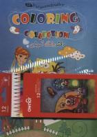 مجموعه دفتر رنگ آمیزی،همراه با مداد رنگی (2جلدی)