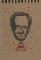 دفتر یادداشت خط دار (سینمایی:اسپیلبرگ)،(کد 8370)،(سیمی)