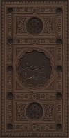 کلیات سعدی (باقاب،ترمو،لب طلایی،لیزری،پل دار)