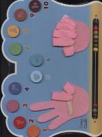 پازل چوبی (انگشت شمار دست)،(2زبانه)