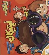 بسته ی بازی اپتیکال (نقاشی با چشم های آلبالو گیلاس!چی فکر می کردی؟چی شد؟!)،(باجعبه)