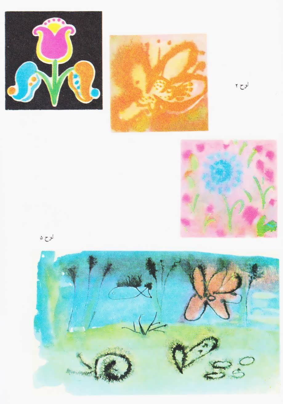 آموزش طراحی و نقاشی دوره دبستان