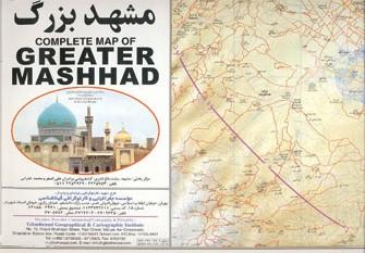 نقشه مشهد بزرگ کد 336