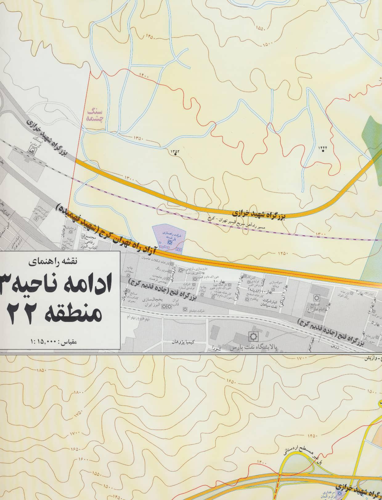 نقشه راهنمای منطقه22 تهران کد 322 (گلاسه)
