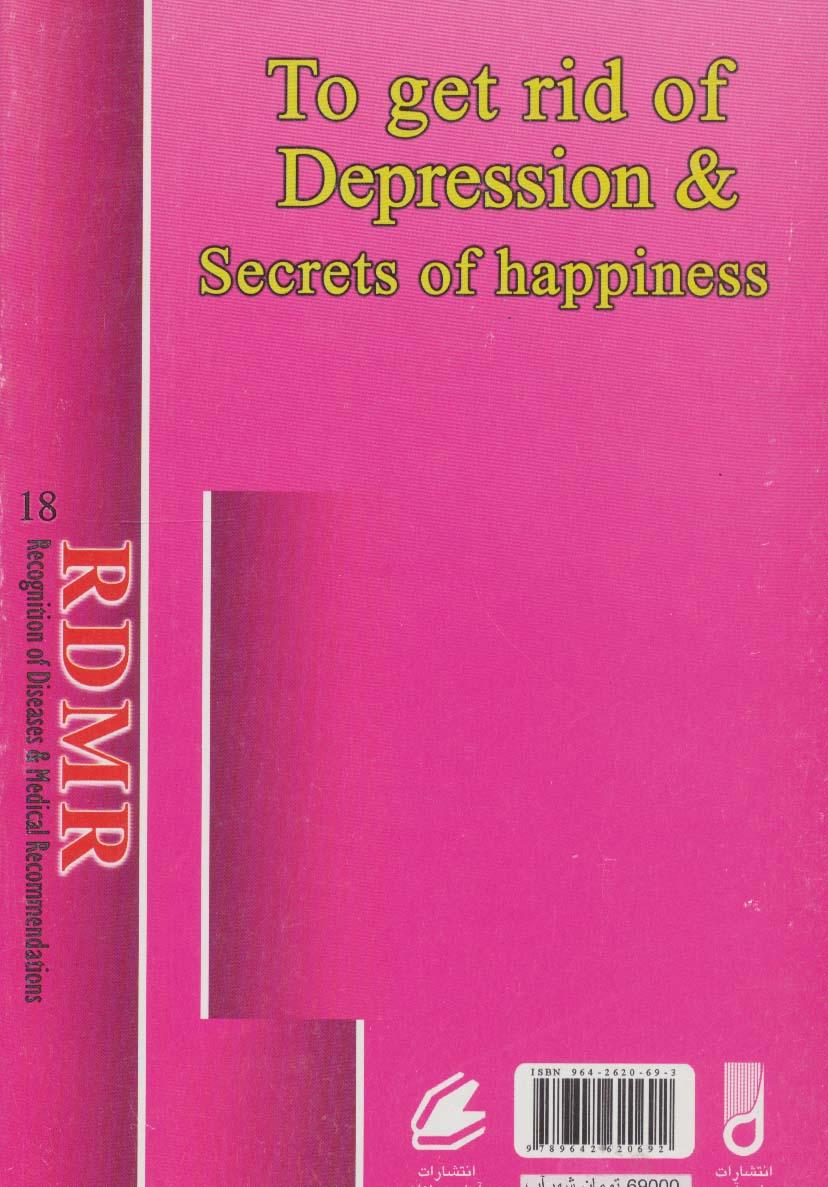 روشهای غلبه بر افسردگی و رموز شاد زیستن