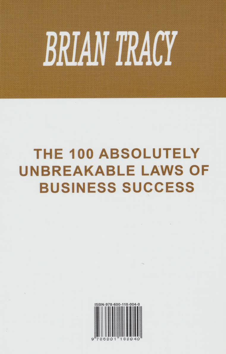 100 قانون بی چون و چرا برای موفقیت در تجارت