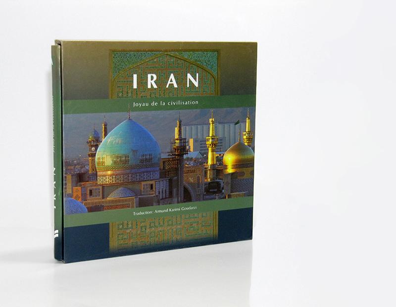 ایران کهنه نگین تمدن (فرانسه،گلاسه)
