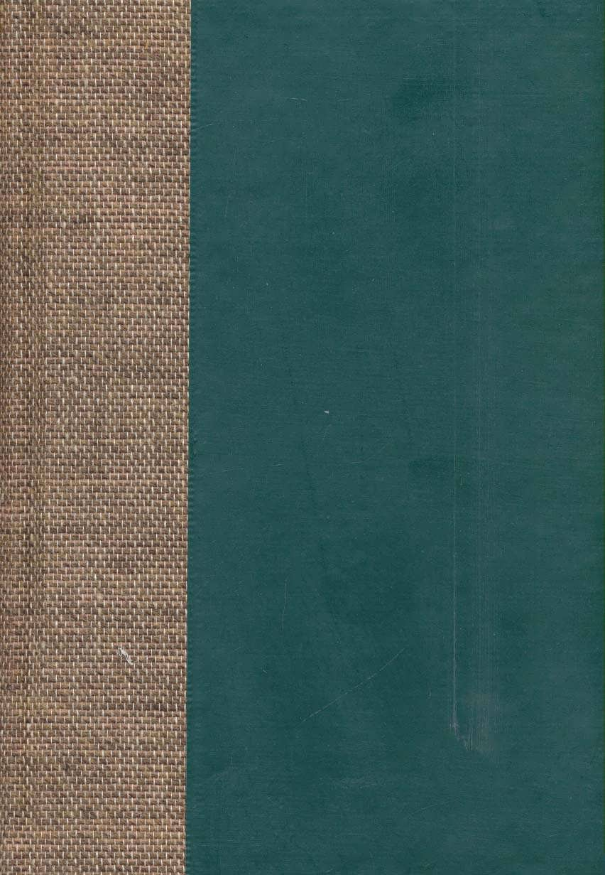 فرهنگ بزرگ سخن (8جلدی)